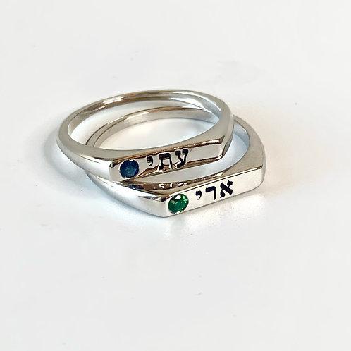 טבעת דניאל