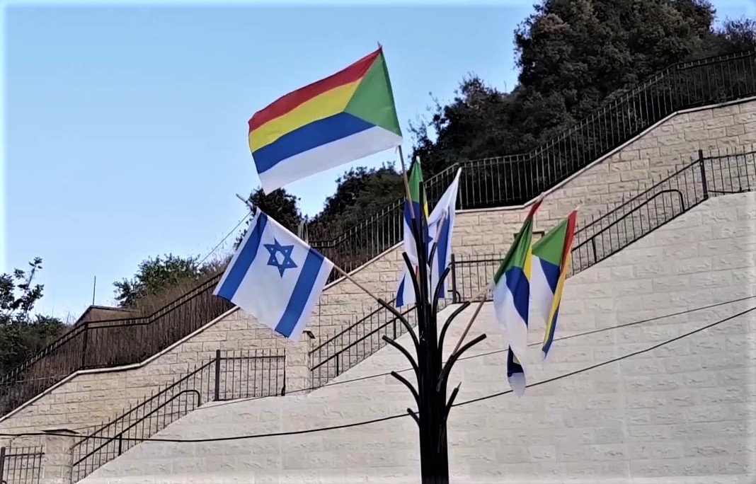 The Druze of Israel