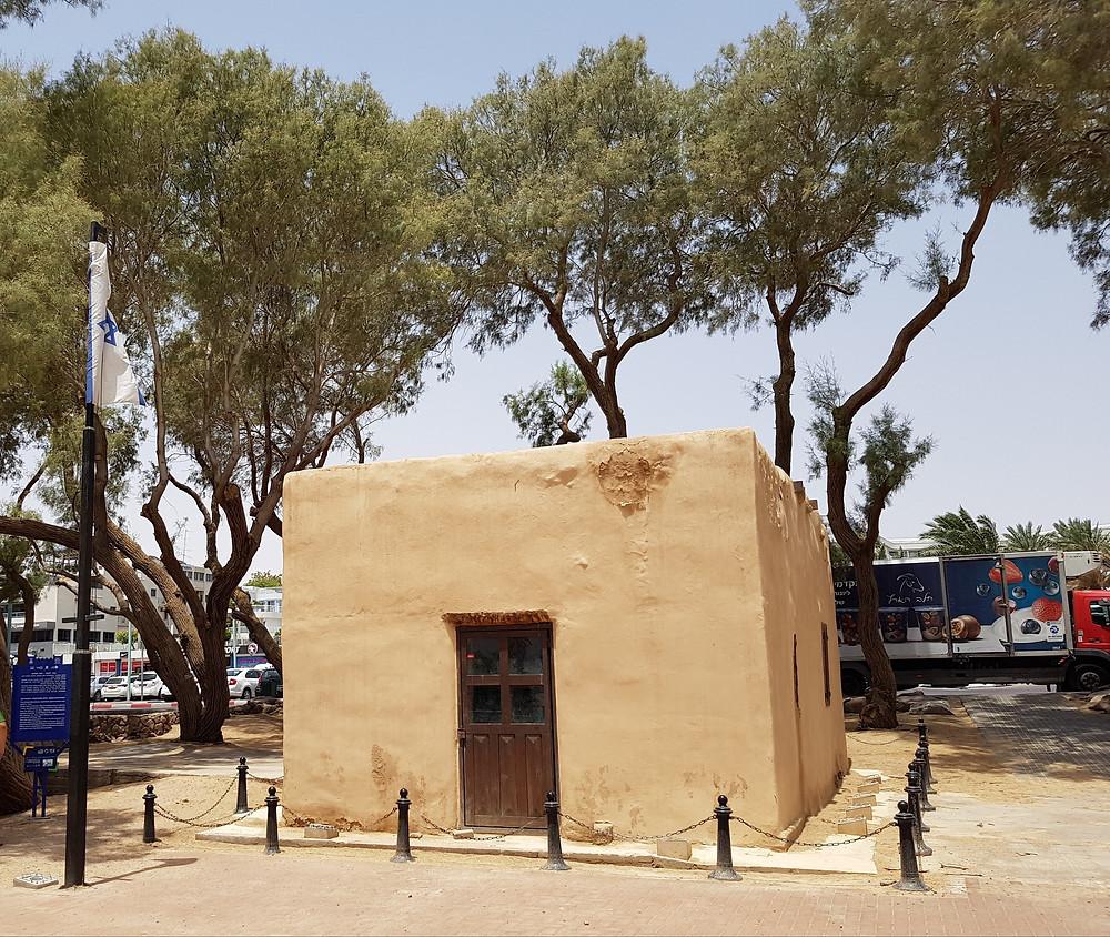 The British mandatory police station in Um-Rash Rash