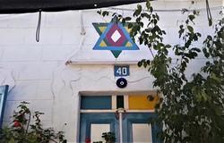 Druze 03