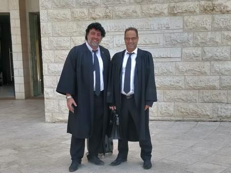 הופעה בבית המשפט העליון