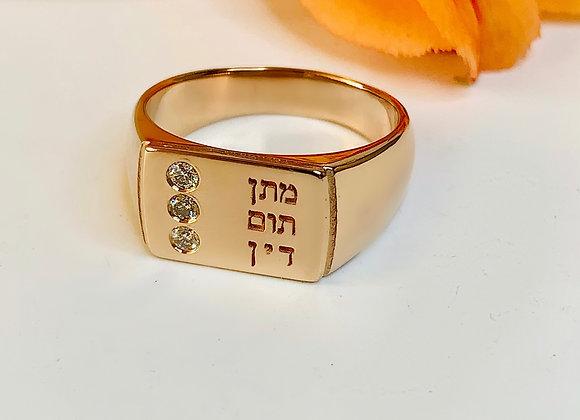 טבעת אילנה