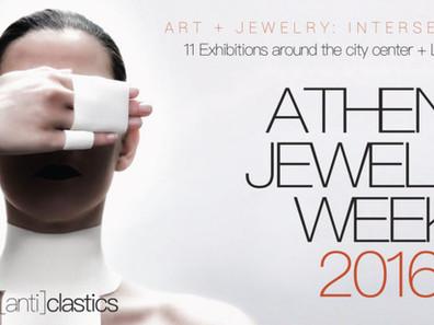 Athens Jewelry Week 2016