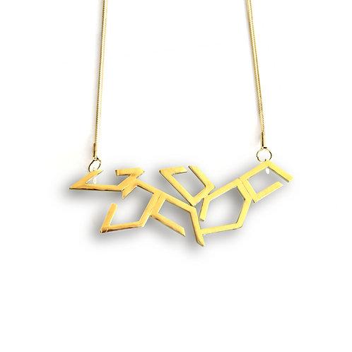 Necklace || Endless Hive || ENHI02.2(SG)