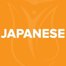Indrakshi-japanese