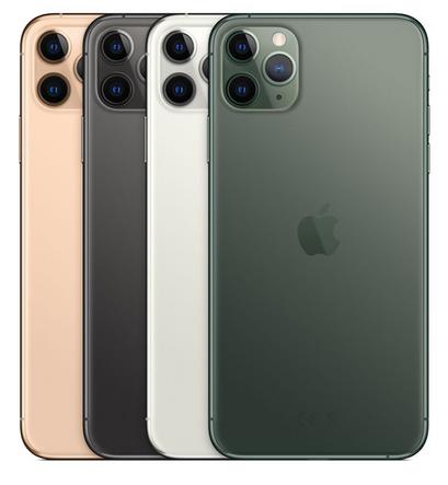 iphone 11 pro Max prix maroc