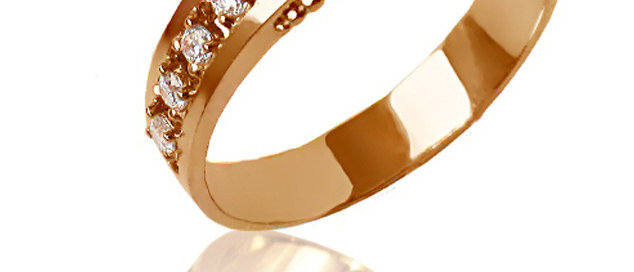 Обручальное кольцо 1144 вес 4,3 гр