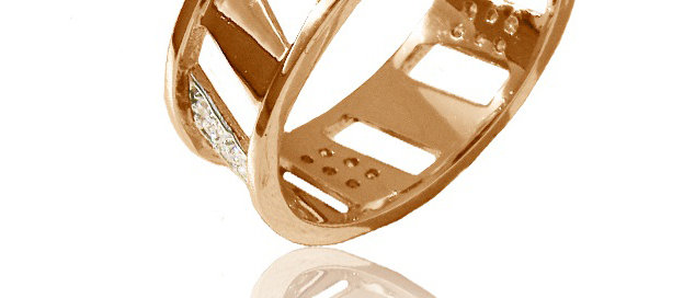 Обручальное кольцо 1075 вес 4,5 гр