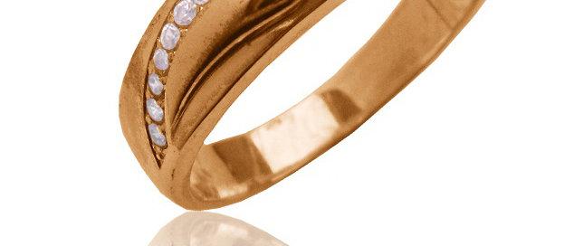 Обручальное кольцо 1411 вес 4,2 гр