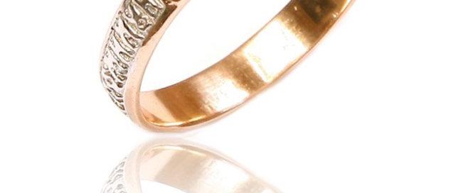 Обручальное кольцо 875 вес 2,0 гр