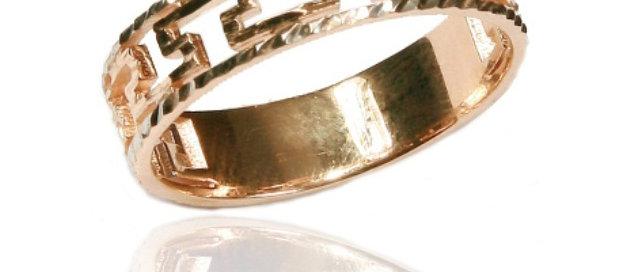 Обручальное кольцо 960 вес 2,5 гр