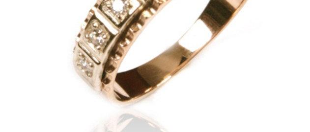 Обручальное кольцо 1022 вес 3,5 гр