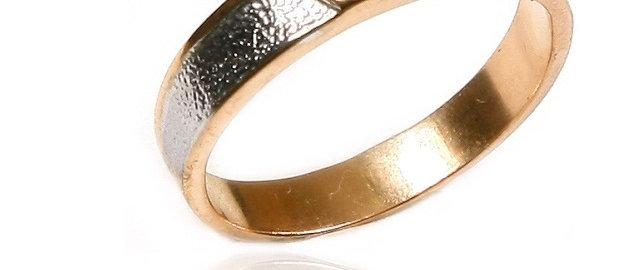 Обручальное кольцо 246 вес 3,0 гр