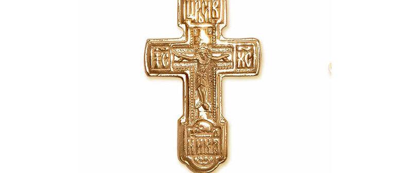 Крест 144 вес 15,0 гр