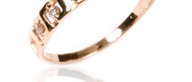 Обручальное кольцо 1028 вес 1,5 гр