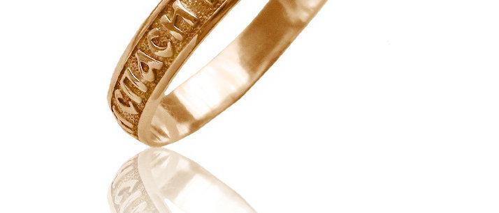 Обручальное кольцо 517 вес 2,5 гр