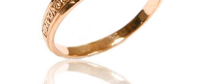 Обручальное кольцо 871 вес 1,5 гр