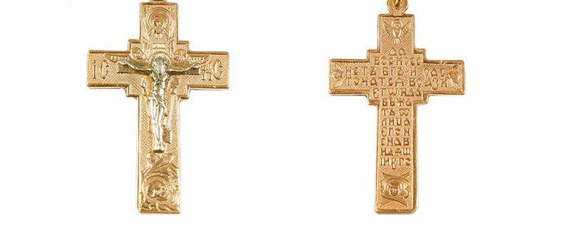Крест 13 вес 9,0 гр