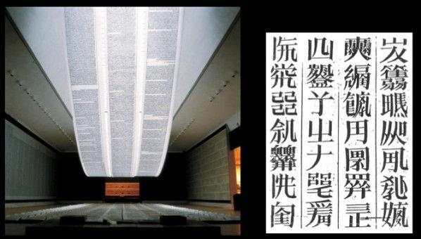 xu bing, asemic writing, escrita, escritas assêmicas, escritura