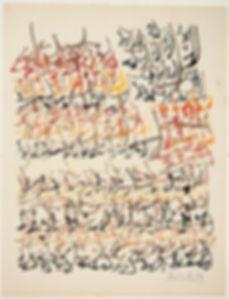 brion gysin asemic writing