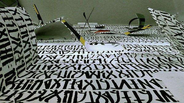 joana cesar, asemic writing, escrita, escritas assêmicas, escritura