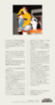 01_WEB_W750px_main-14.png