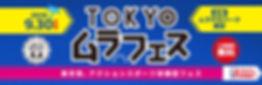 banner_930x300.jpg
