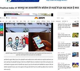 jagran_news.png
