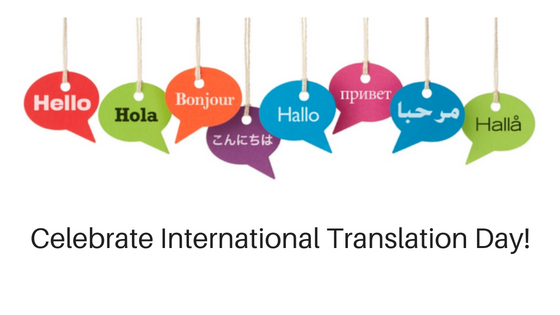 Get Lost in a Translation