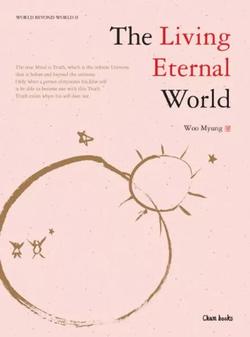 The Living Eternal World