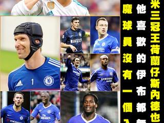 【#英超足球討論區📺】摩鳥選執教生涯最佳11人,你覺得少了誰?