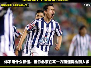 淩淩漆足球貼士報【第 一千一百六十二七期】