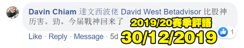 david chiam reviews with words.png