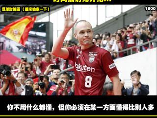 淩淩漆足球貼士報【第一千一百一十七期】