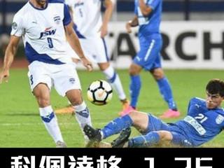 淩淩漆足球貼士報【第五百九十二期】