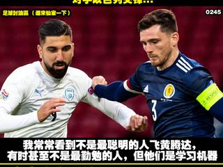 淩淩漆足球貼士報【第 一千一百八十期】