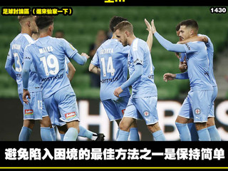 淩淩漆足球貼士報【第五百六十一期】