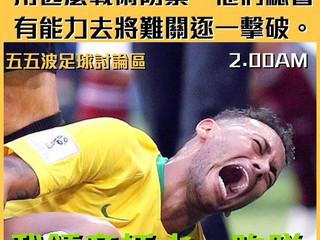 金刚足球心水贴士报【第八十三期】