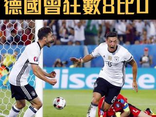 金刚足球贴士报【第三十三期】