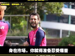 淩淩漆足球貼士報【第 一千一百八十七期】