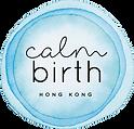 Calm Birth Hong Kong_AW.png
