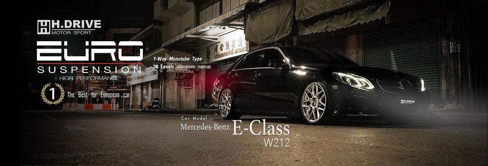 Benz W212 3 03.jpg