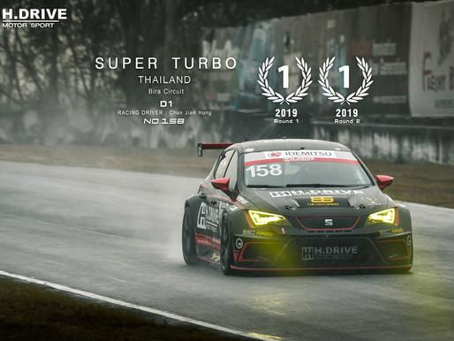 Super Turbo Thailand 2019 Round 1-2
