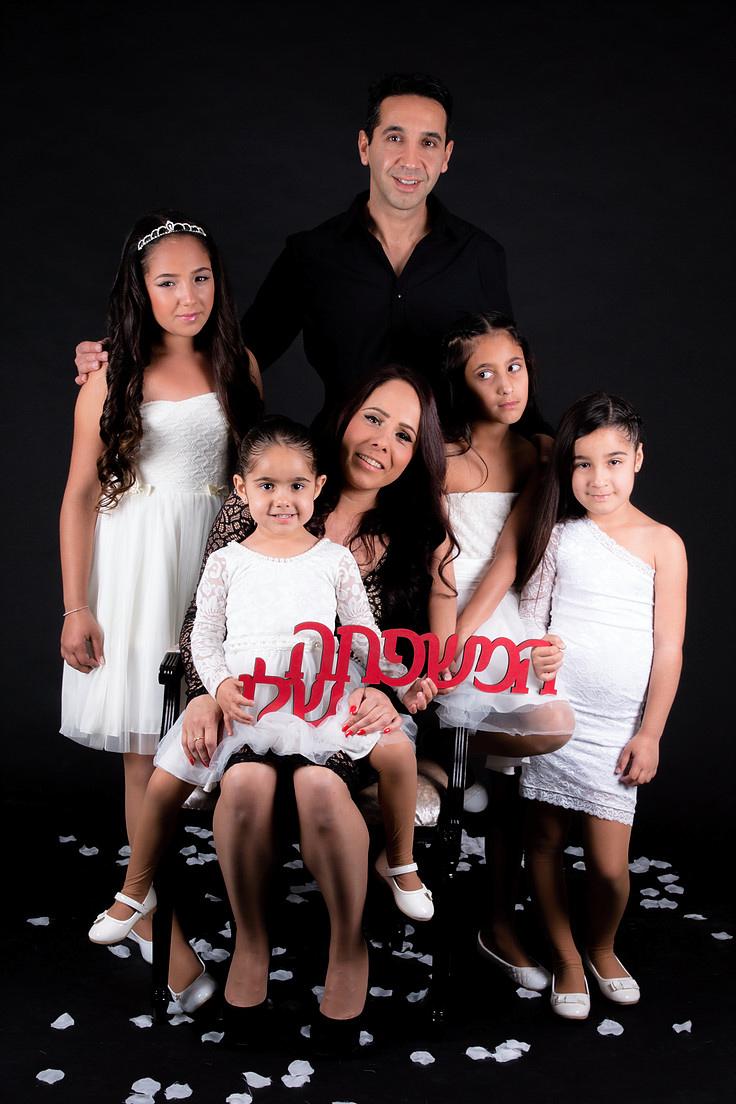 צילומי משפחה 12