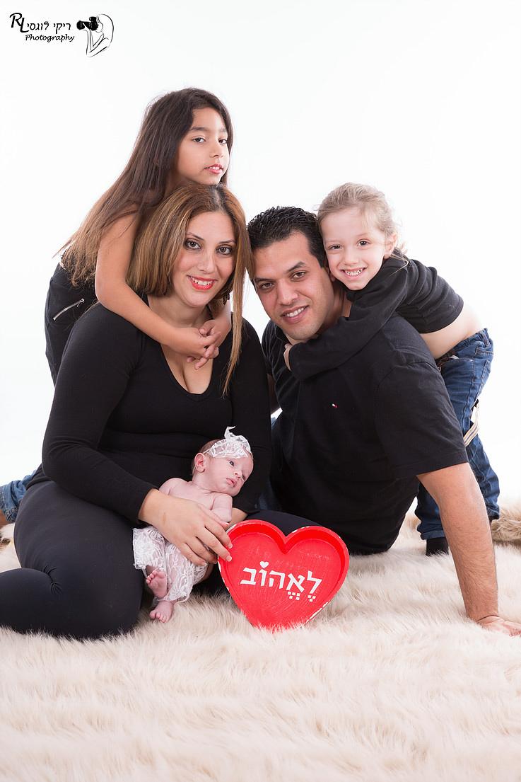 צילומי משפחה 41