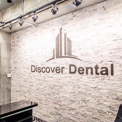 Dental Office Space Brokers Houston Tx_X