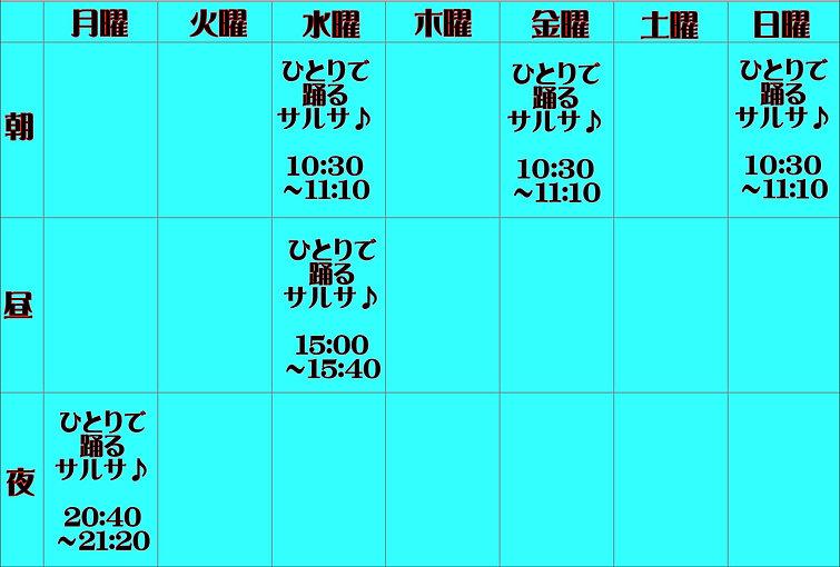 オンラインLESSON表.JPEG