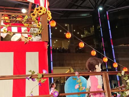 夏の思い出(盆踊り大会)