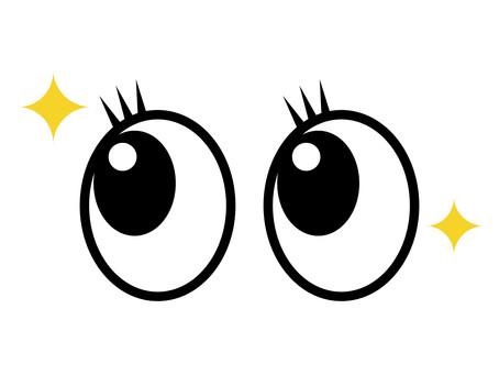 疲れ目解消エクササイズ!キラッキラのお目目になろう。