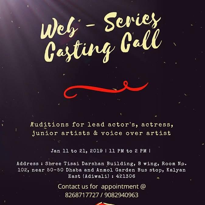 WEB SERIES CASTING CALL